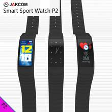 JAKCOM P2 Professional Smart Sport Watch Hot sale in Smart Watches as telefon saat q100 watch gps(China)
