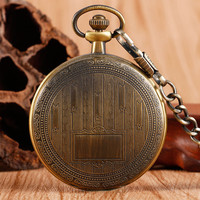 Vintage Bronze Mechanical Pocket Watch Roman Number Hand Wind Watches Board Plank Pattern Antique Style Wind