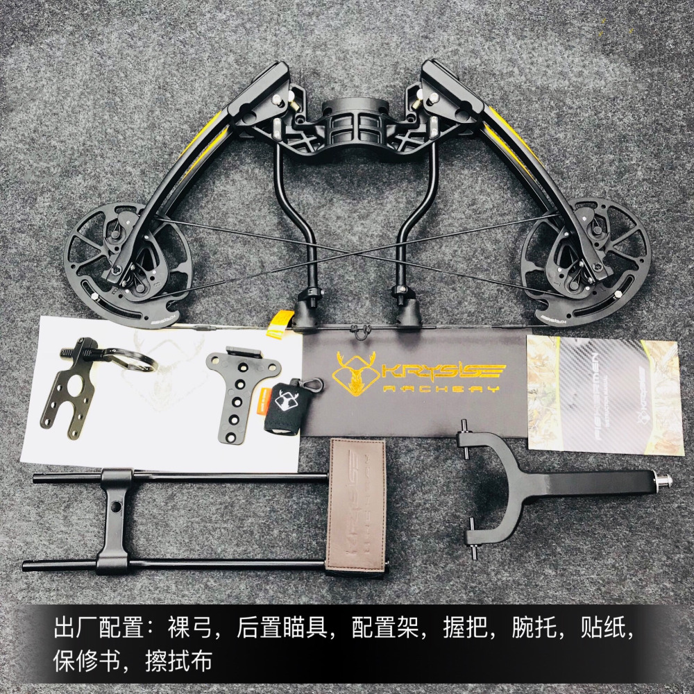 New Design 1Set High Quality Powerful Triangle Compound Bow 40-60 lbs Easy to Carry Strong Sturdy For Car Carry Outdoors new model magic modeling compound 8 oz each neon 2 lbs 232413