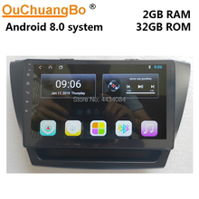 Ouchuangbo 9 inch car gps stereo head units radio for Roewe EI5 support 4 core 1080P USB 2GB+32GB android 8.1 OS ouchuangbo car stereo gps navi android 8 1 for changan auchan support usb swc bluetooth 4 core cpu 1080p video