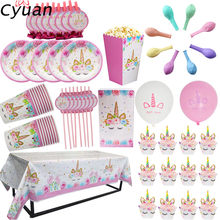 Cyuan Unicorn Party Disposable Tableware Set Kids Birthday Party Paper Cup Plate Hat 1st First Birthday Party Decor Supplies(China)