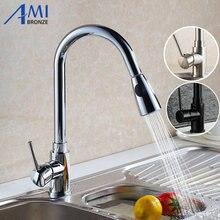 Вытащить смесители Кухонный кран Хром Полированный ванной бассейна смеситель кран 2 Функция Весной и Поток KL8055C