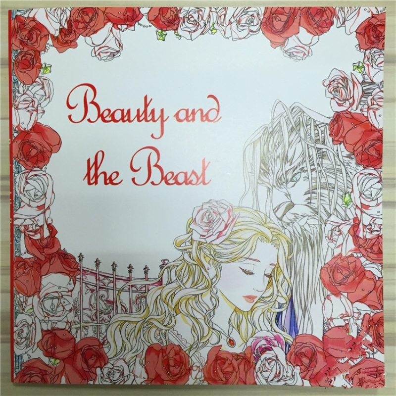 Aliexpress.com : Buy Beauty and the Beast Coloring Book