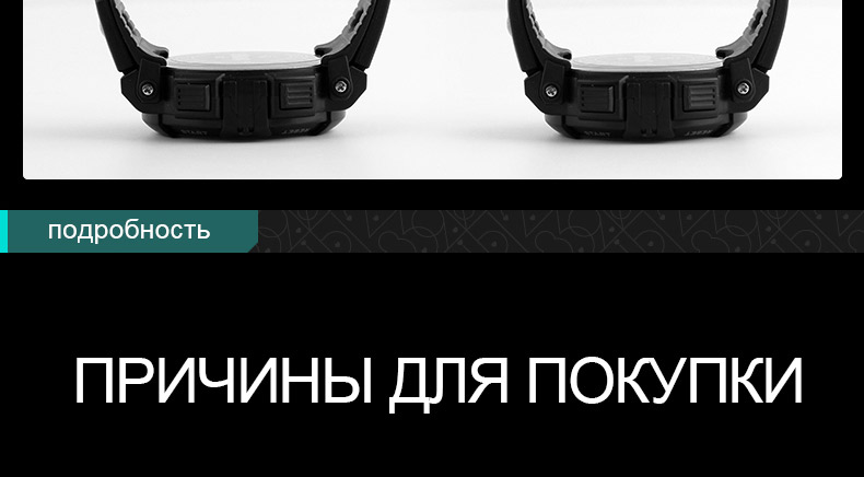 1258-Russian_19