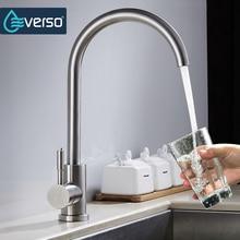 Everso Кухня Раковина кран Chrome Одной ручкой 360 градусов вращения кухня кран холодной и горячей воды смесителя