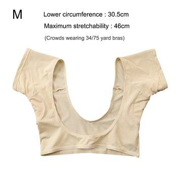 New Washable T-shirt Shape Sweat Pads Reusable Underarm Armpit Sweat Pads Perfume Absorbing Anti M/L Model