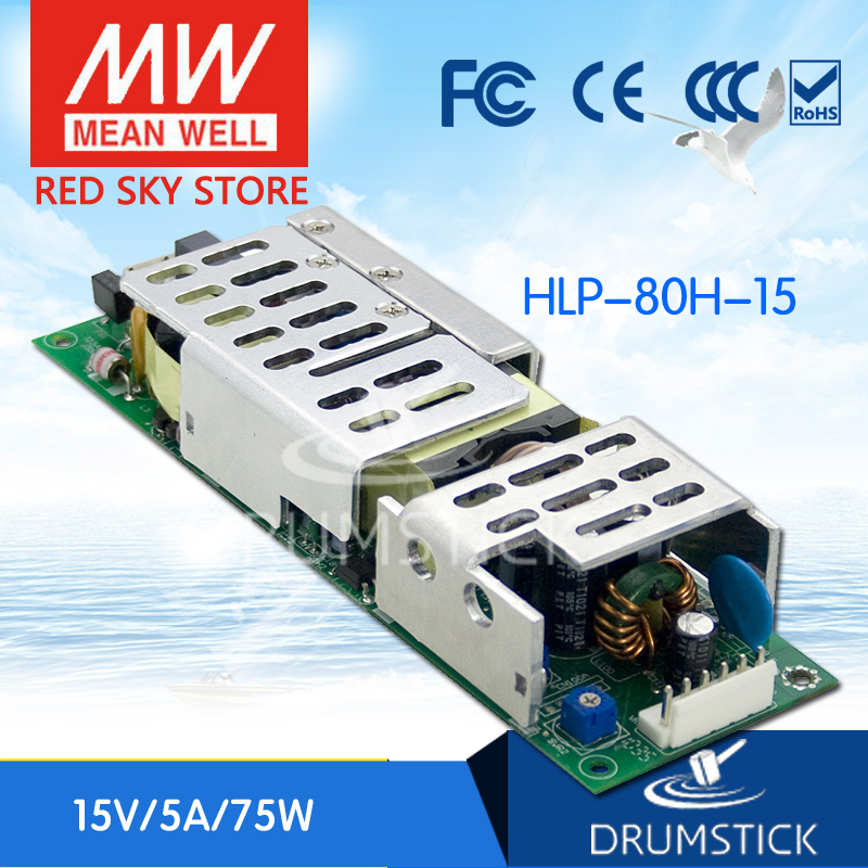 цена на MEAN WELL HLP-80H-15 15V 5A meanwell HLP-80H 15V 75W Single Output LED Driver Power Supply