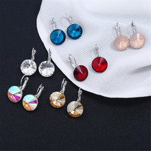 CRLEY Clear Rhinestone Crystal Earrings French Antique Red Colorless Female Wedding Party Jewelry Accessory Wholesale Price