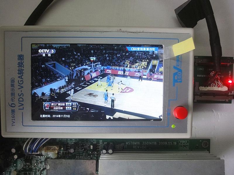 TKDMR TV160 LVDS generáció VGA átalakítóval a képernyő LCD / - Mérőműszerek - Fénykép 5