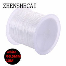Crystal Beading Line 12 Colors to Choose Stretch Elastic Beading Cord Wire String Thread DIY Jewelry Findings