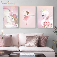 Unicorn Princess Swan Cartoon Cuadros Wall Art Canvas Painting Nursery Nordic Poster Pictures For Living Room Unframed