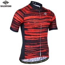Siilenyond лето велоспорт джерси с коротким рукавом дышащий майо ропа ciclismo велосипед спортивная коротким рукавом велосипед clothing