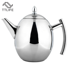 TTLIFE 1000ML/1500ML Durable Teapot Coffee Tea Kettles Sliver Cold Water Pot Kettle With Strainer Home Kitchen Tea Tools