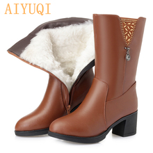 AIYUQI Female snow boots 2019 genuine leather female winter boots big size 41 42 43 thick wool boots women Shiny Police boots цена и фото