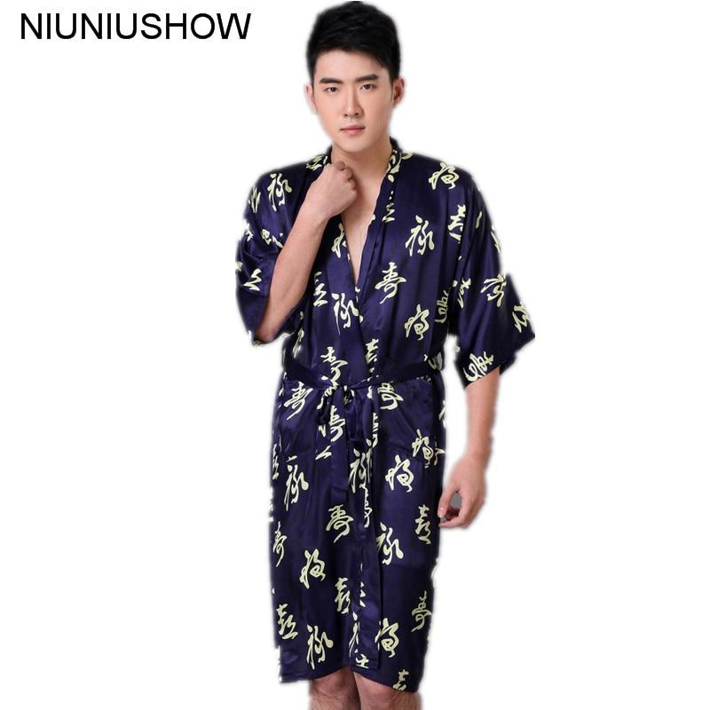 New Arrival Navy Blue Chinese Men's Rayon Robe Nightwear Kimono Yukata Gown Summer Casual Sleepwear S M L XL XXL XXXL Z001