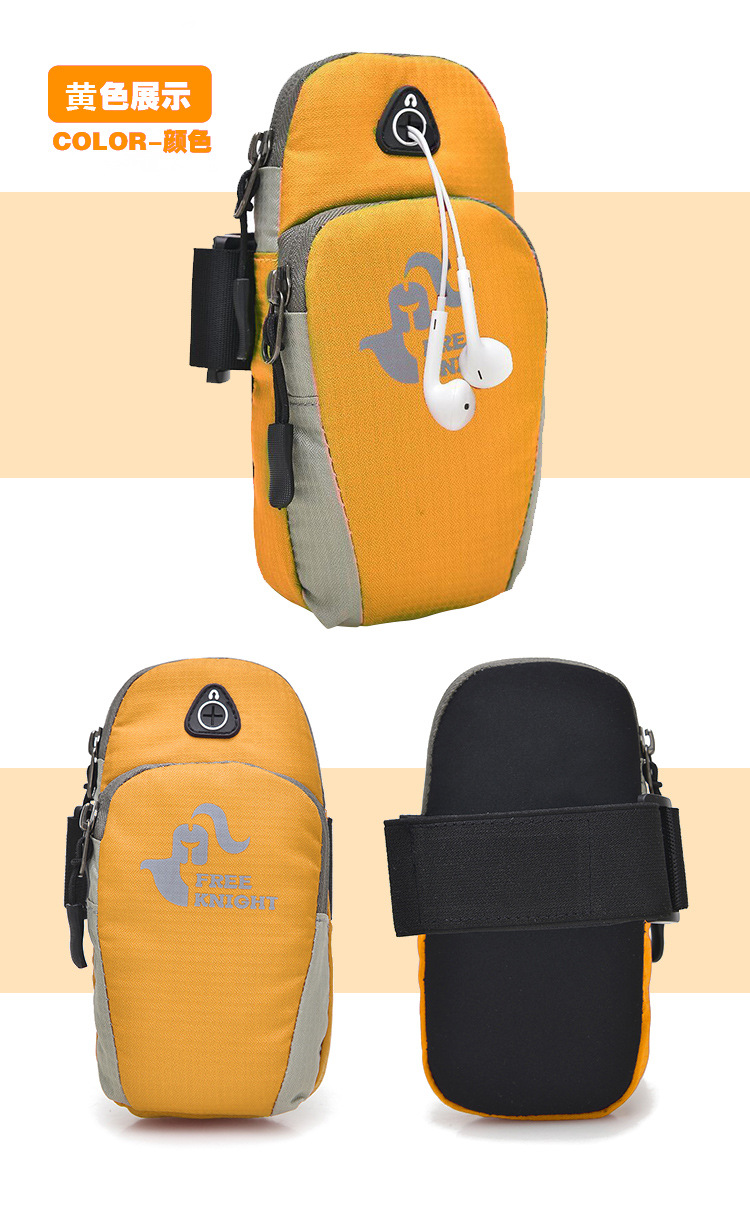 2018 Running Bag Mobile Phone Bag Sports Bagel Bag