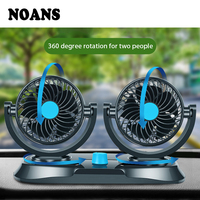 NOANS Double Head Auto Air Cooler Cars Ventilator Accessories For Mercedes Benz W203 W204 Mitsubishi lancer asx Skoda Octavia