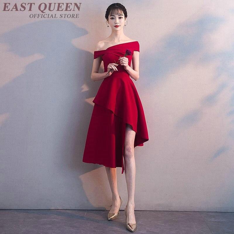 Китайское свадебное платье, традиционный восточный стиль 2018, свадебное платье, платья подружки невесты, церемония, фестиваль, Чонсам AA3958