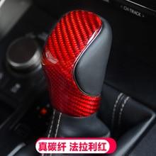 Бесплатная доставка Автомобилей переключения передач крышка головки для lexus gs450h gs300h gs200t