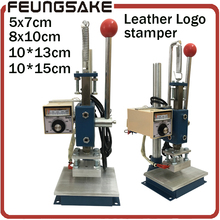 8*10cm Manual Stamping Machine,leather printer, 5*7cm hot foil stamping machine,marking press,embossing machine 10x15cm area