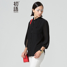 Toyouth 2017 New Arrival Women Summer Blouse Fashion Turn-down Collar Letter Printed Blouse Female Chiffon Puff Sleeve Blouses