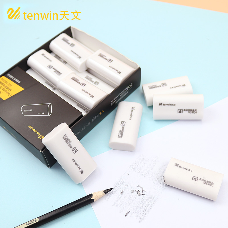 Tenwin 6B Advanced Painting Eraser Pencil Rubber Advanced Sketch Drawing Eraser Student Stationery For Office Art Supplies Gift