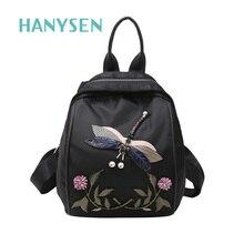 Новинка 2017 года Национальный Оксфорд цветок Вышивка Рюкзак Мода Стрекоза Для женщин рюкзак отдыха высокое качество малый Дорожные сумки
