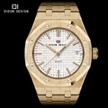 DIDUN Fashion Casual Mens Watches Top Brand Luxury Watch Business Quartz Watch Male Wristwatches Luminous Relogio Masculino