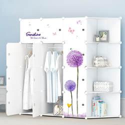 8% сталь рамки мебель для спальни шкаф хранения складной высокое качество смолы для шкафчика Органайзер взрослых нагрузки 10 кг/