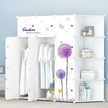 8%Steel Frame Bedroom Furniture storage wardrobe folding