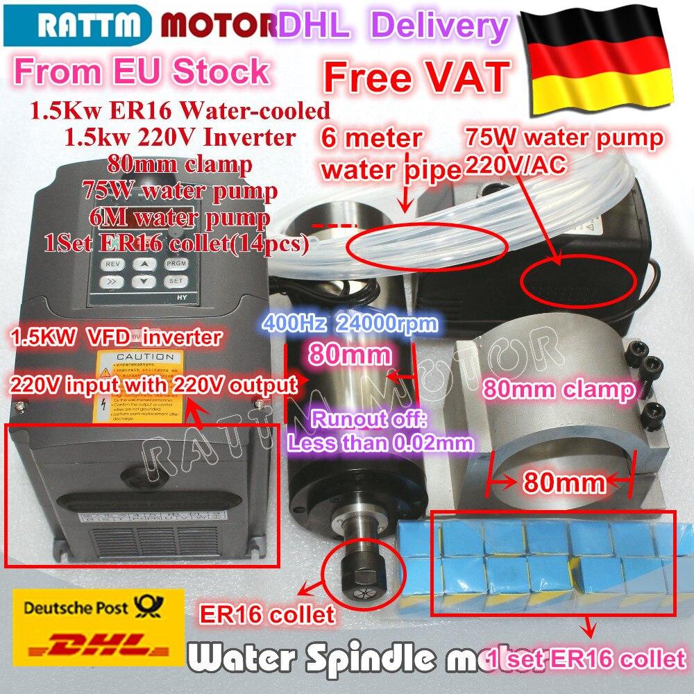 DE o IVA 1.5KW Interver ER16 Refrigerado A Água Do Eixo Motor & 1.5kw 220V & ER16 collet set & 80mm Braçadeira & 75W Bomba De Água & pipes