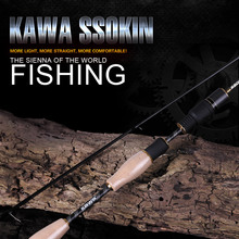 Rod Trout Fish-Lure KAWA Whitefish Lure-Rods Guide-Ring Mandarin Ssokin-Series Z-Type