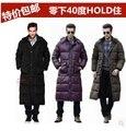 Ультра длинный абзац мужчины более-колено вниз пальто утолщение удлинить траншеи пальто коммерческий капюшоном зимняя одежда плюс размер