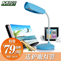 Eye lamp table lamp rotating neon lamp office lamp mt8030