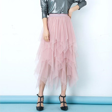 Lolita spring plus size skirt streetwear korean long skirts pink summer 2019 transparent steampunk high waist kawaii
