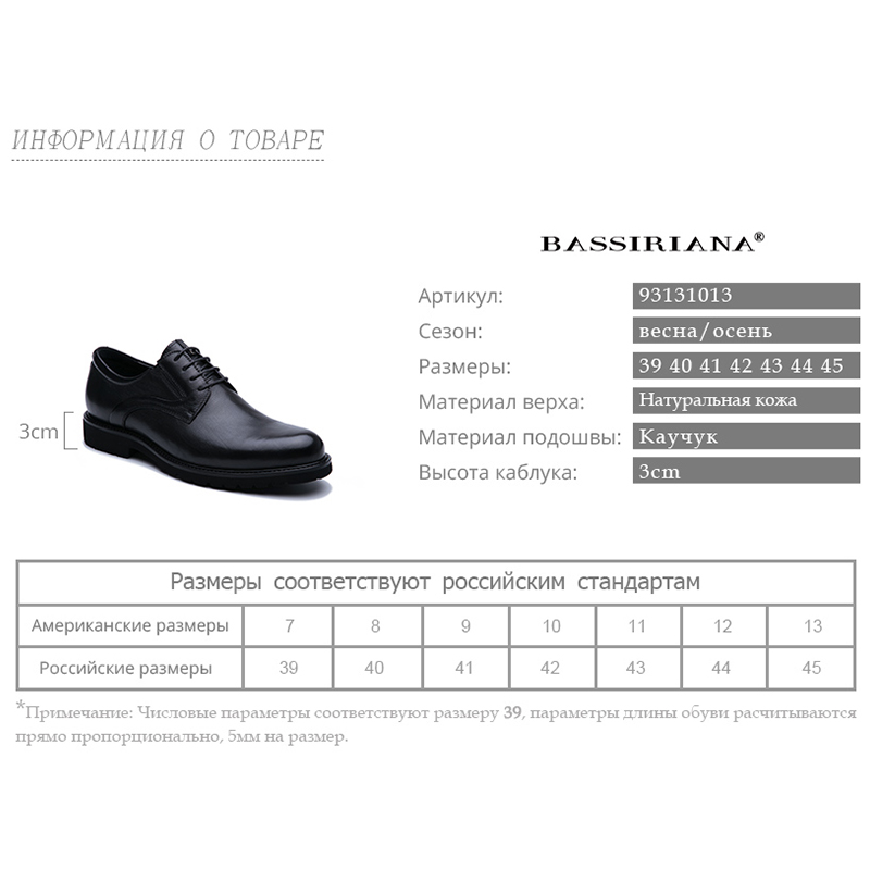 BASSIRIANA 2019 new men 39 s leather business shoes high quality comfortable fashionable dress free shipping in Formal Shoes from Shoes