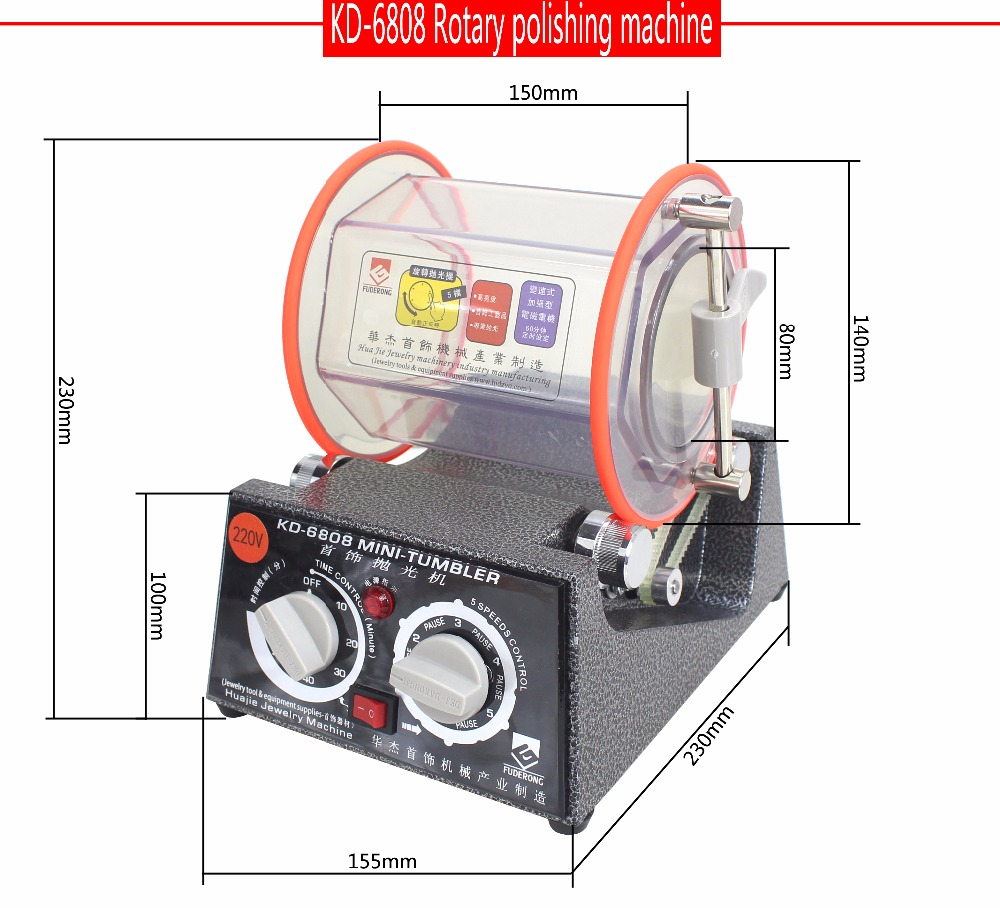 CE Certification!!! Professional 220V/110V KD-6808 Mini Tumbler Rotary Tumbler Jewelry Polisher Finisher Machine, Jewelry Tool