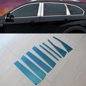 8 шт. хромированная крышка центрального окна для Chevrolet Captiva 2012 2013 2014 2015, Стайлинг автомобиля