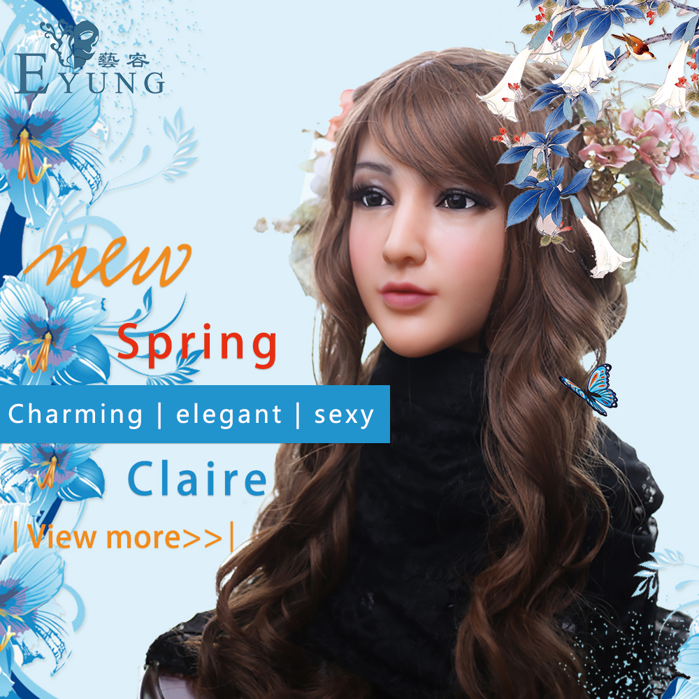 EYUNG Realistic mask Goddess Claire for cosplay Top masquerade silicone High simulation mask for crossdresser face