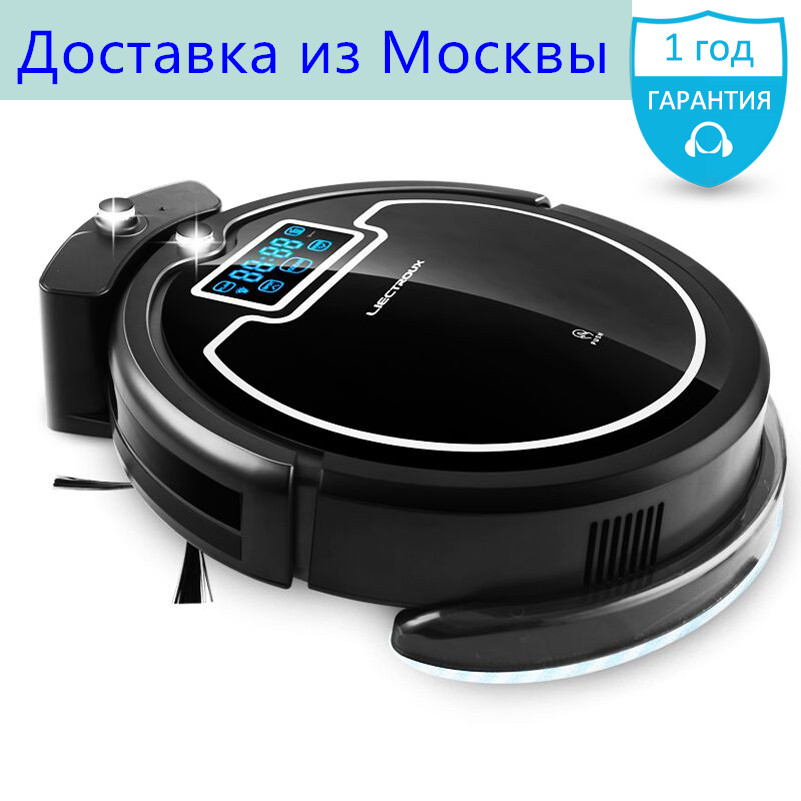 Ship from RU LIECTROUX B2005 PLUS Robot Vacuum Cleaner for Wash Home add Water Tank