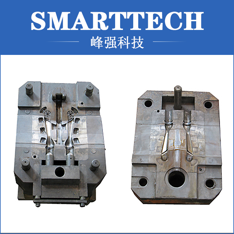 Custom Injection plastic Mould& Injection plastic Mold plastic electric shell case injection mold mould
