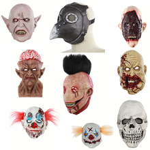Halloween Horror Grimace Ghost Mask Scary Zombie Emulsion Skin with Hair Clown Mask Horrific Demon Adult Clown Devil Flame Mask