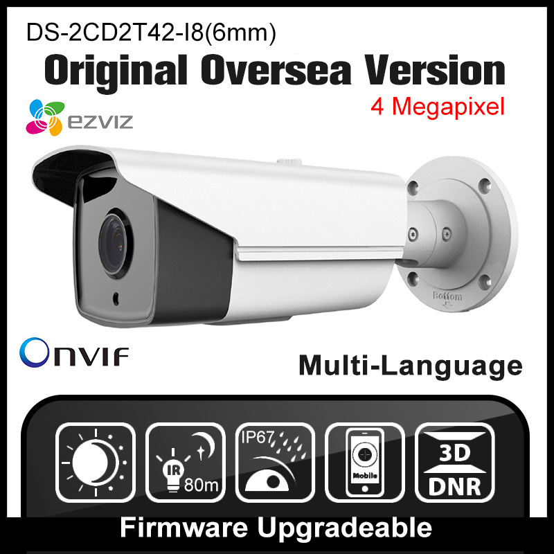 HIKVISION DS 2CD2T42WD I8 6mm Original English Version IP Camera 4MP IPC Onvif POE P2P H265