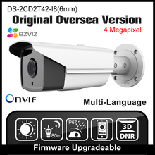 HIKVISION DS-2CD2T42WD-I8(6mm) Original English Version IP Camera 4MP IPC Onvif POE P2P H265 CCTV Camera Security Camera HD
