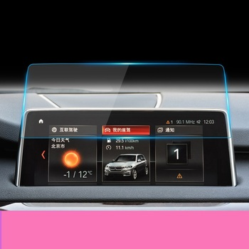 For BMW X5 F15 X6 F16 Tempered Glass GPS Navigation Screen Protector image