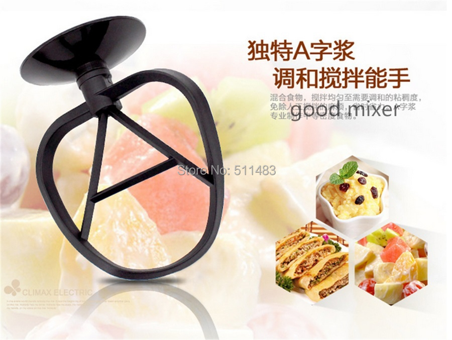 4L home dough mixer.jpg