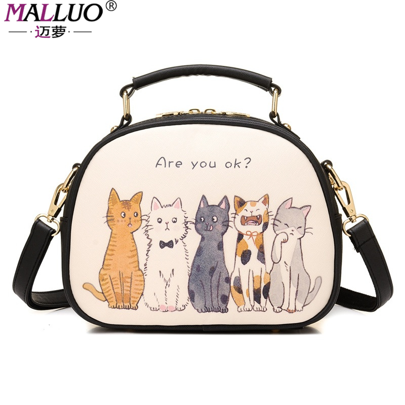 MALLUO Women Shoulder Bags High Quality Soft Leather Ladies Messenger Bags Fashion Women Bag Cartoon Printing Cute Handbags Hot cute fashion women bag ladies leather messenger shoulder bags women s handbags