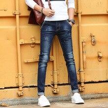 Корейский 2016 elasitc хлопок мужские джинсы осень зима ковбой denim карандаш стрейч брюки мужские джинсы оптом производители Y48