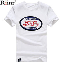 Riinr 2017 New Summer Fashion Brand T Shirt Male Slim Fit Short Sleeve T Shirt Men Trend Casual Mens T-Shirt Solid Color T Shirt