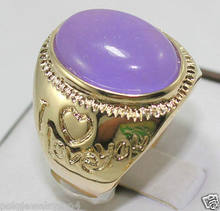 wan wan+++ shipping> >>>Jewelry purple jade Men's rings size 8,9,10.11.12 5.24(China)